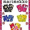 ergo(エルゴ) beco(ベコ)対応 marimekko マリメッコ ウニッコ柄 よだれパッド雑誌掲載 ブログで大人気 全8色 (F ブルーxイエロー)