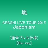 ARASHI LIVE TOUR 2015 Japonism(通常プレス仕様) [Blu-ray]