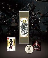 鬼武者 幻魔封印箱 (げんまふういんばこ) - Switch 【Amazon.co.jp限定】オリジナルデジタル壁紙(PC・スマホ) 配信 付