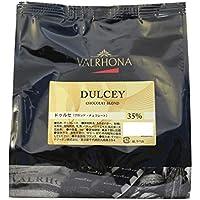 [カカオ分35%] VALRHONA ヴァローナ フェーブ ドゥルセ 1kg