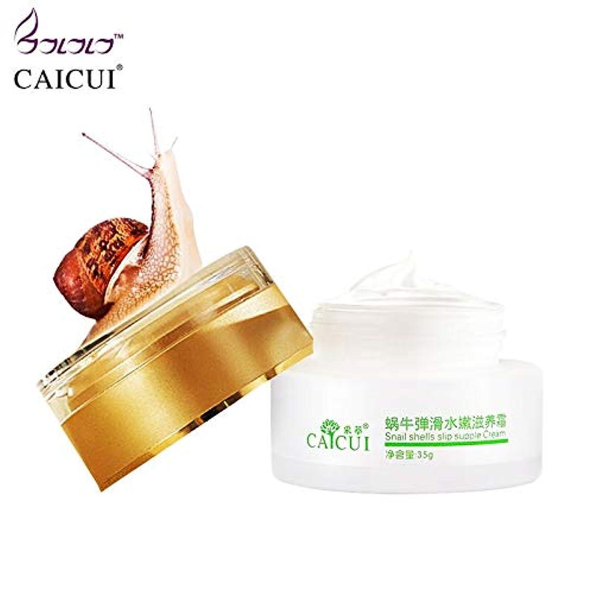 ラジエーター素敵な韓国語CAICUIカタツムリクリームデイクリーム顔クリームにきび保湿アンチリンクル寧フェイスケアカタツムリ