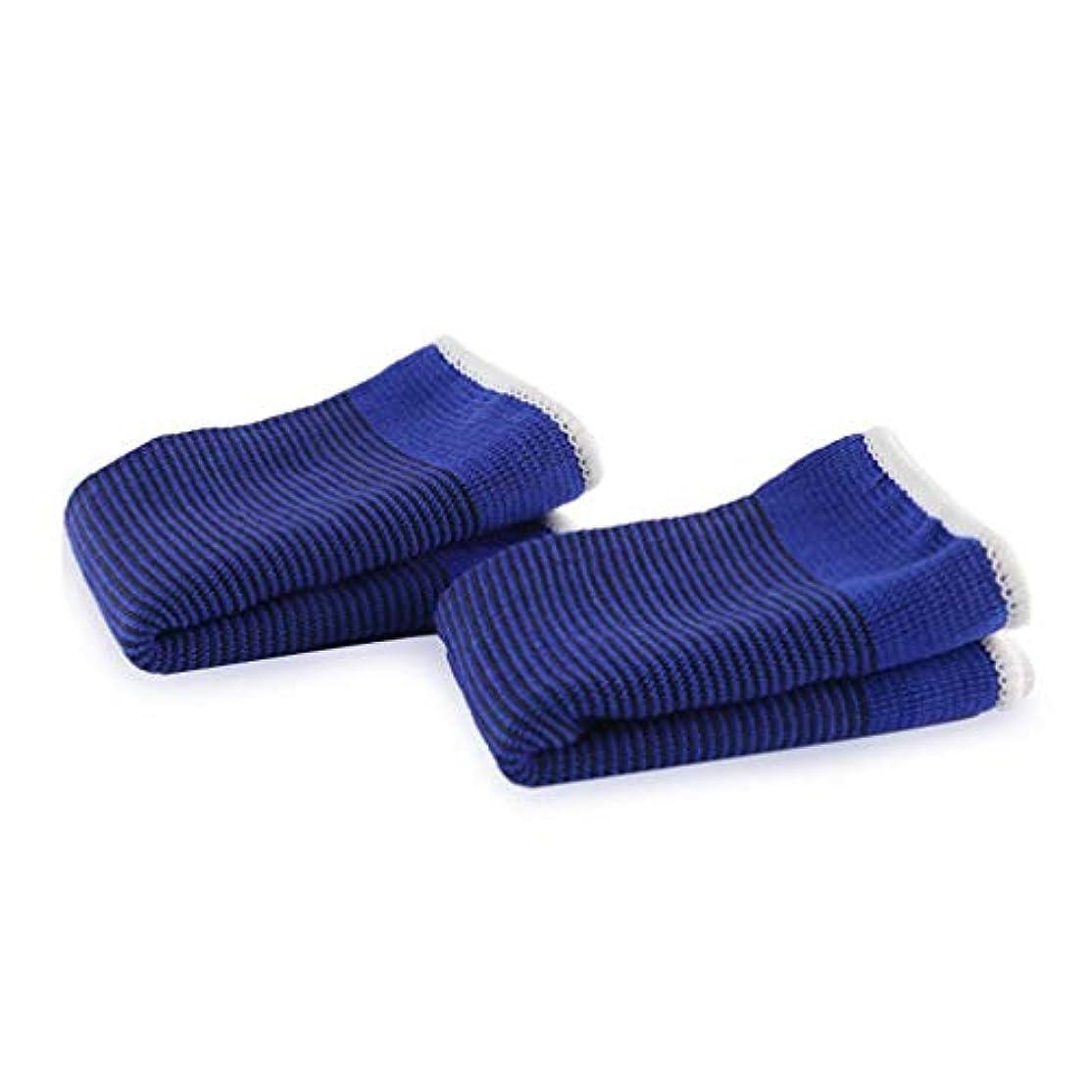 弓ベリーうまくいけば柔らかい滑り止めのスポーツの男性の女性の大人の膝パッドはバスケボールを防ぎます-Rustle666
