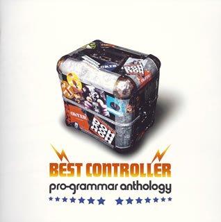 オムニバス/BEST CONTROLLER pro-grammar best