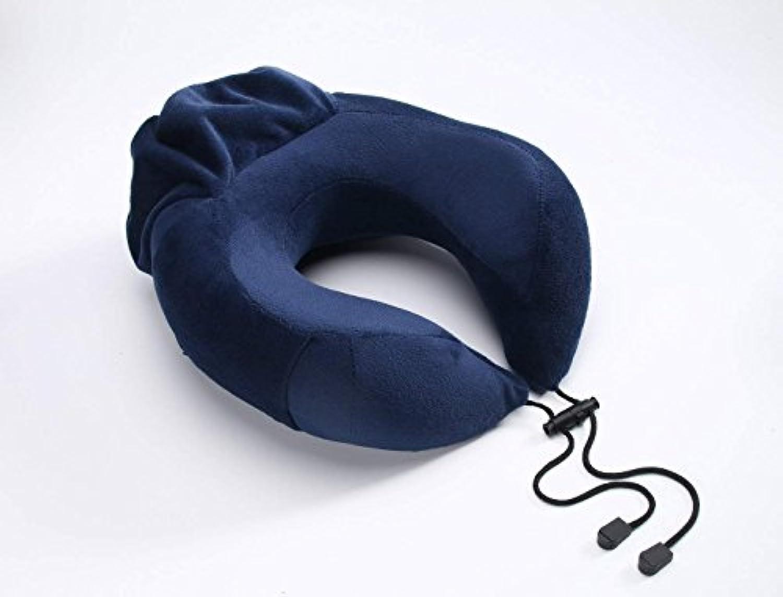 ネックピロー U型首枕 お昼寝まくら 飛行機 出張旅行用 アイマスク付き クグレー (ダークブルー)