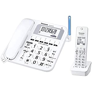 パナソニック デジタルコードレス電話機 子機1...の関連商品1