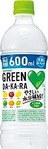 サントリー  GREEN DA・KA・RA(グリーンダカラ) 600ml×24本