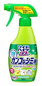 ワイドハイターEXパワー 衣料用漂白剤 ポイント漂白  ガンコなシミ用 本体 300ml