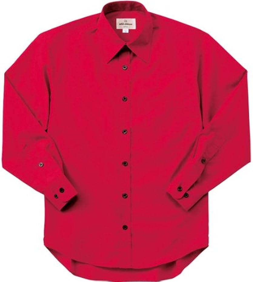 道を作る百退屈な(アルベ)arbe 長袖カラーシャツ 男女兼用 31-EP5962 C-2 レッド M