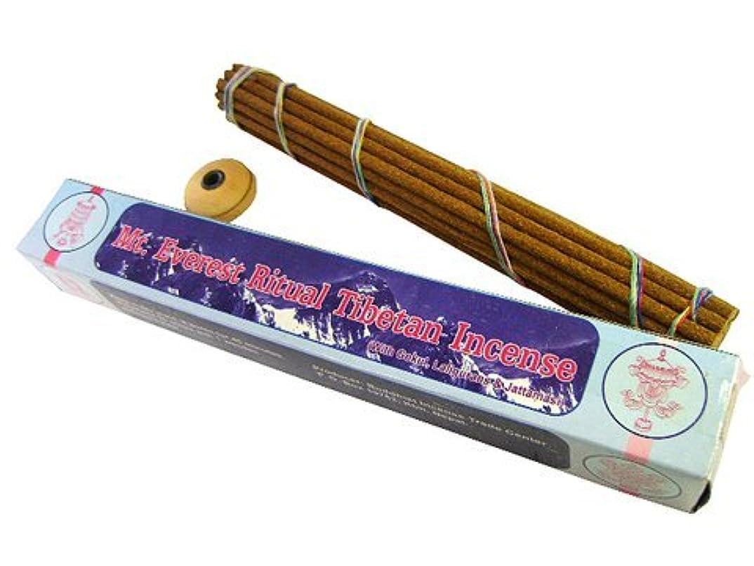 より動揺させる高齢者NEPAL INCENSE 【Mt.Everest Ritual Tibetan Incenseマウントエベレストリチュアル】