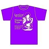 ラブライブ オリジナルシルエットTシャツ カラー.Ver『東條 希』 (L)