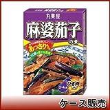 丸美屋食品工業 麻婆茄子用 あっさりみそ味 × 10個入り