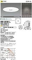 DD-3330-L 山田照明 電球色LEDダウンライト一体型(FHT42W相当)(切込穴寸φ100mm)(電源・トランス別売)