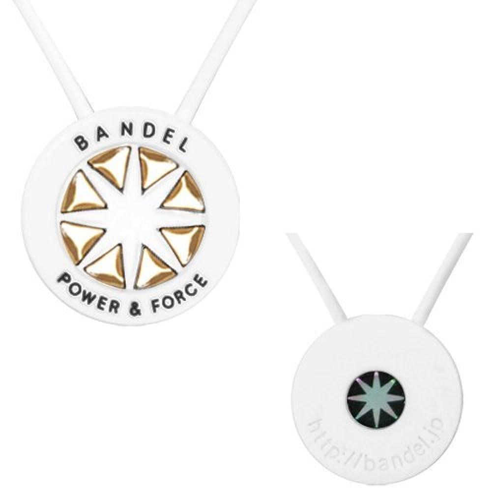 悩み細分化する注文バンデル(BANDEL) シリコン スポーツネックレス (ホワイト×ゴールド) ロングタイプ