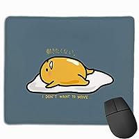 ぐでたま 働きたくない マウスパッド 滑り止め マウス用パット ゲーミング 耐久性 約(25cm X 30cm) マウス パッド