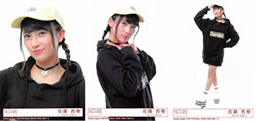 【佐藤杏樹】 公式生写真 NGT48 青春時計 封入特典 3...
