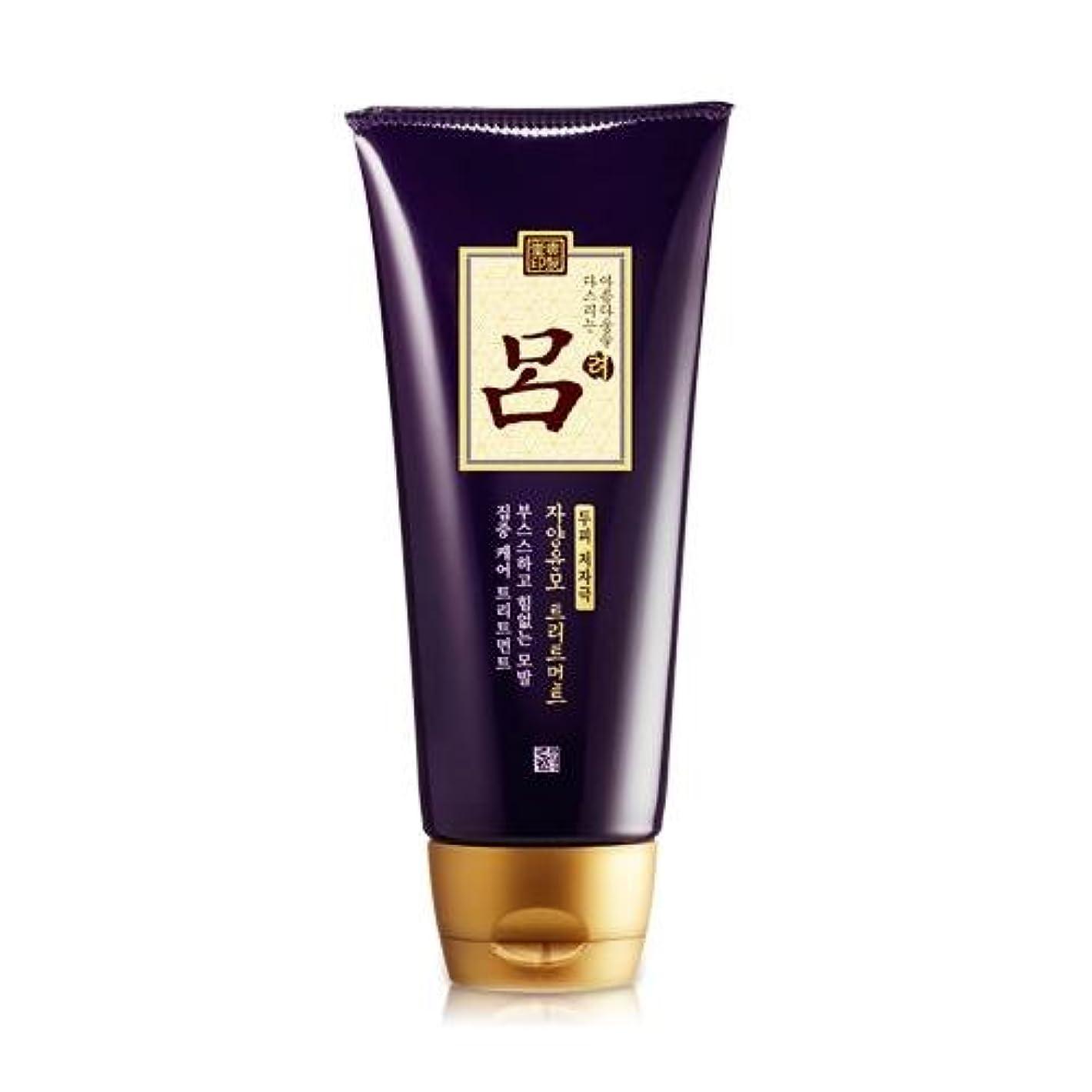 フォルダそして分解する韓国 リョ/呂 紫 チャヤンユンモ/滋養潤毛 トリートメント