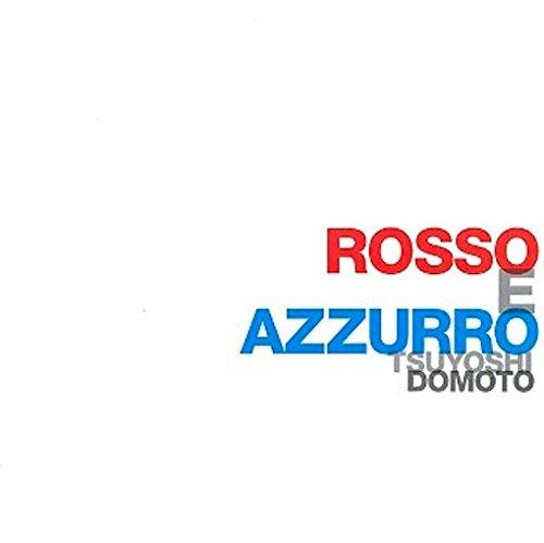 ROSSO E AZZURRO(通常盤)