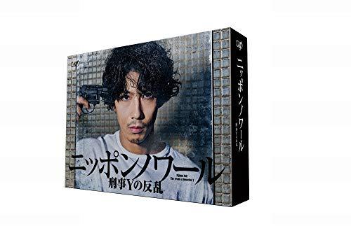 ニッポンノワール-刑事Yの反乱-[Blu-ray BOX]