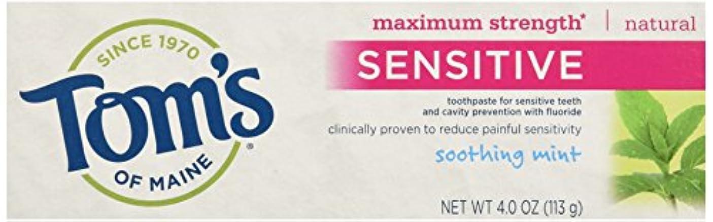 生きている適用済み薄いTom's Of Maine Maximum Strength Sensitive Toothpaste Soothing Mint 4 oz ?????