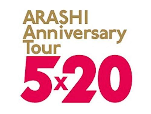 嵐【 ポーチ】5X20 アニバーサリー ツアー ARASHI...