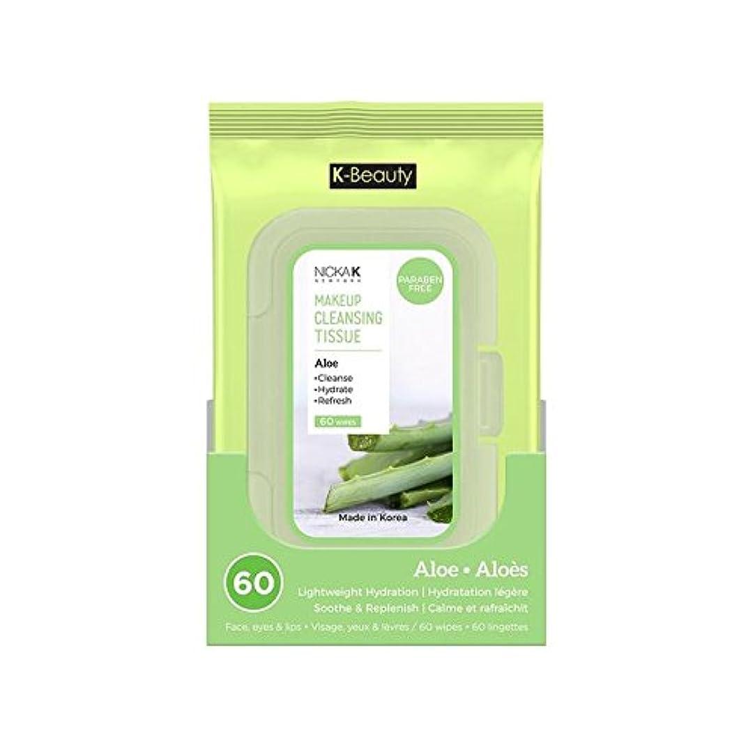 韓国経験者ブラウザ(6 Pack) NICKA K Make Up Cleansing Tissue - Aloe (並行輸入品)
