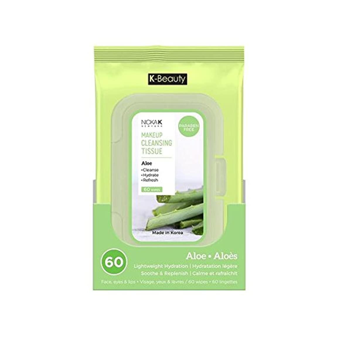 ママ追加する自我(3 Pack) NICKA K Make Up Cleansing Tissue - Aloe (並行輸入品)