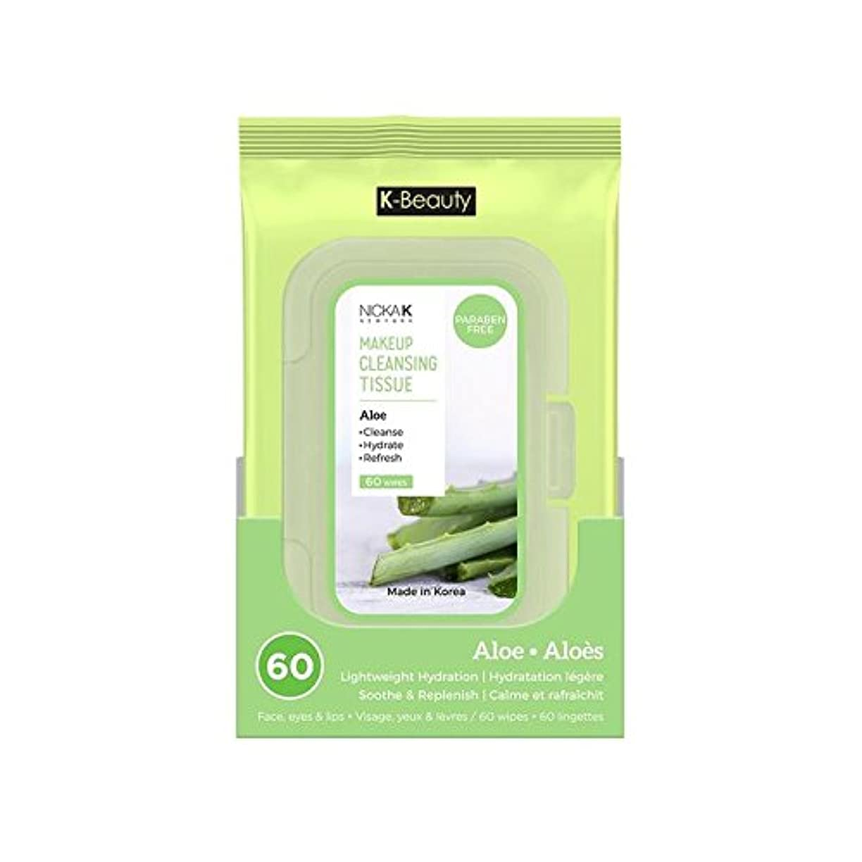 故意のリブ細胞NICKA K Make Up Cleansing Tissue - Aloe (並行輸入品)