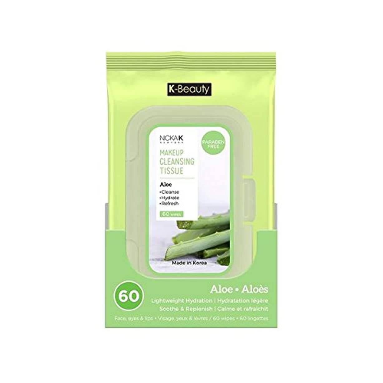 ラリーベルモントジャーナリスト悪性腫瘍NICKA K Make Up Cleansing Tissue - Aloe (並行輸入品)