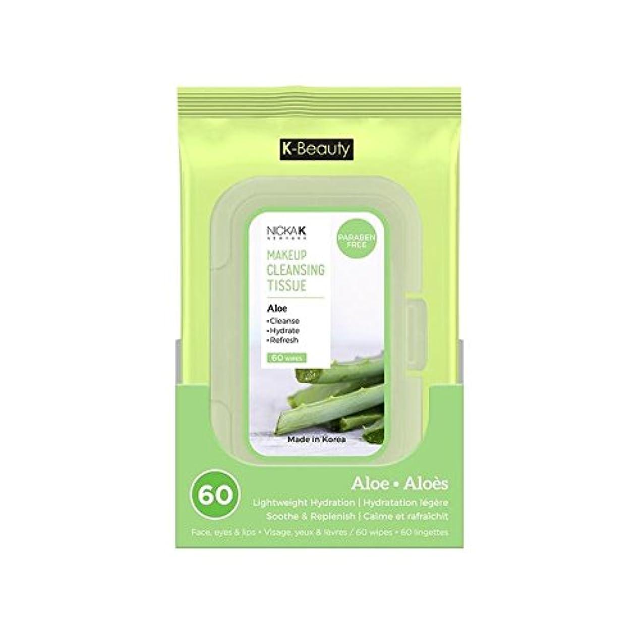 染色感覚多用途(3 Pack) NICKA K Make Up Cleansing Tissue - Aloe (並行輸入品)