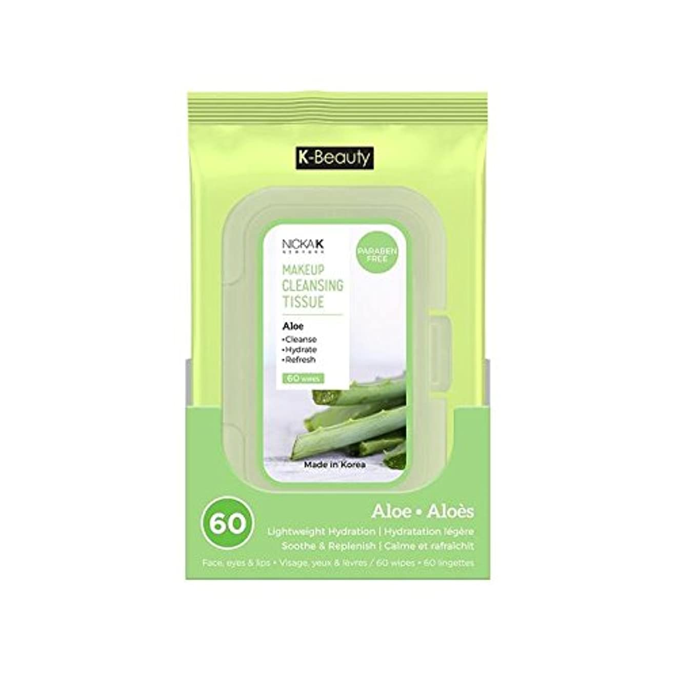 (6 Pack) NICKA K Make Up Cleansing Tissue - Aloe (並行輸入品)