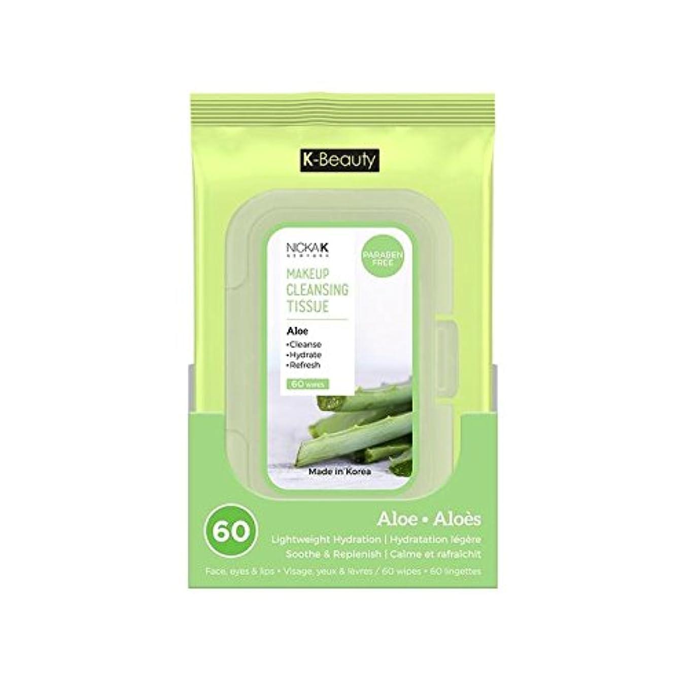 熟達した自発的集中(3 Pack) NICKA K Make Up Cleansing Tissue - Aloe (並行輸入品)