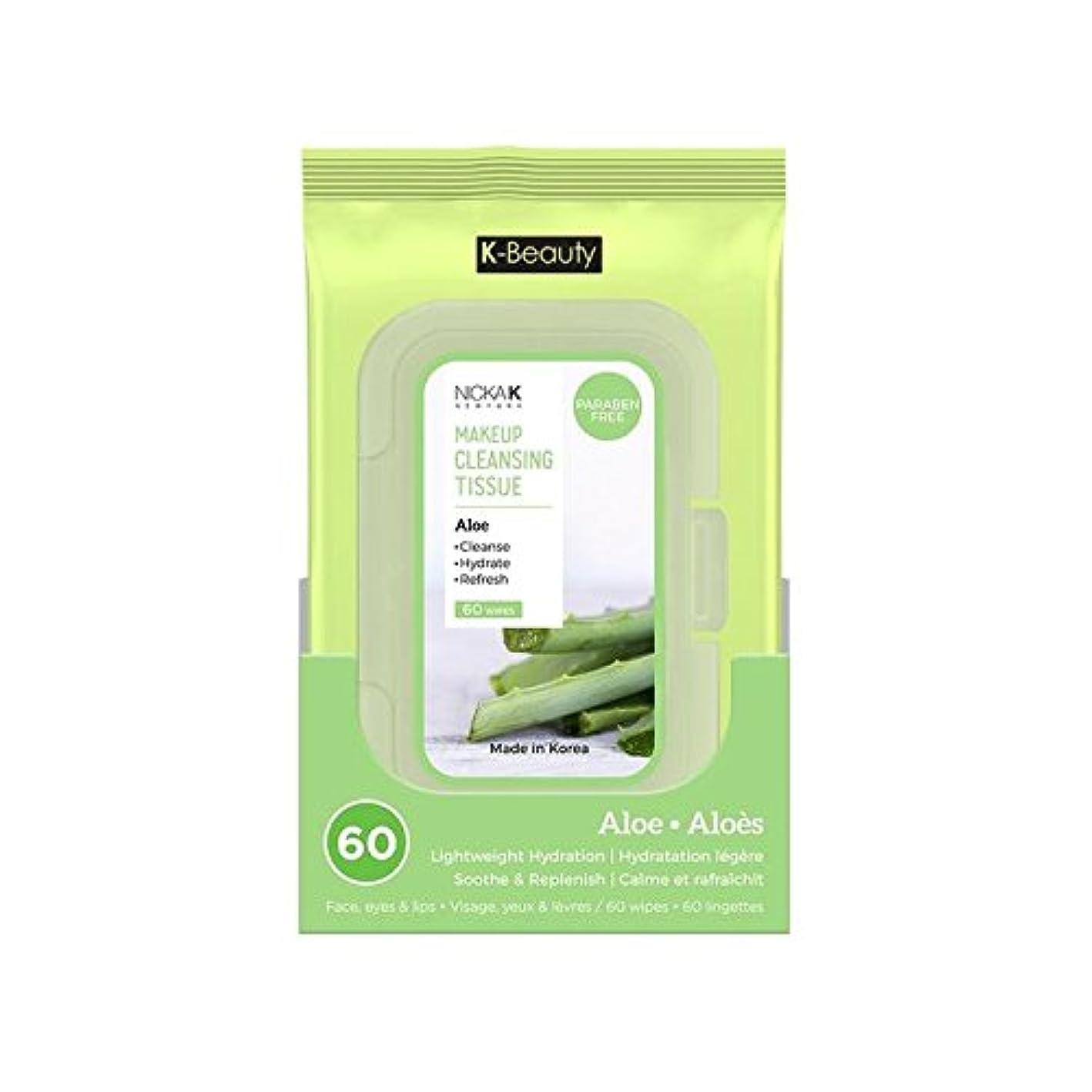 繰り返したアジテーション与える(3 Pack) NICKA K Make Up Cleansing Tissue - Aloe (並行輸入品)