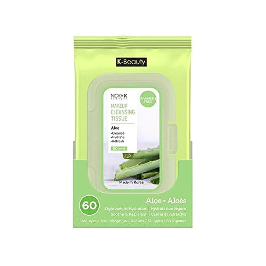 シロクマメナジェリーカウンタ(6 Pack) NICKA K Make Up Cleansing Tissue - Aloe (並行輸入品)