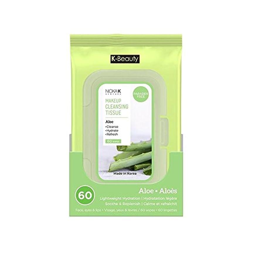犯す感心するアクセント(6 Pack) NICKA K Make Up Cleansing Tissue - Aloe (並行輸入品)