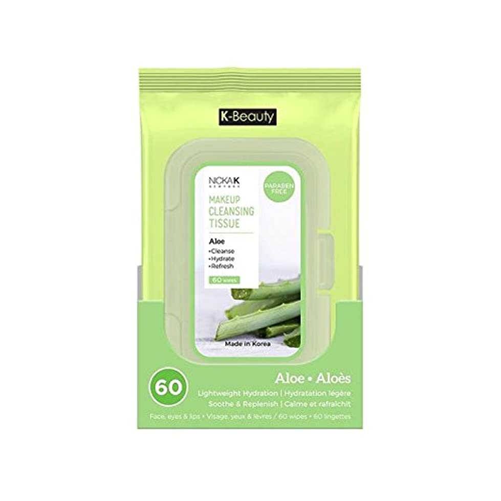 称賛補正肉NICKA K Make Up Cleansing Tissue - Aloe (並行輸入品)