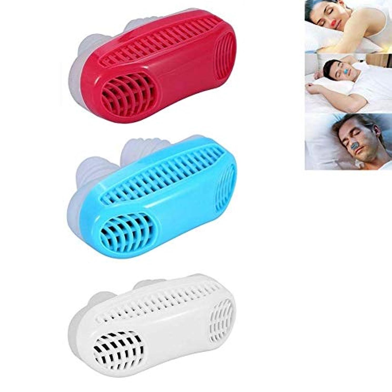 合理的勝利した元の3ピース安全ないびきエイズポータブルシリコーン抗いびき空気清浄機鼻いびきストップクリップ2-in-1健康睡眠ツール
