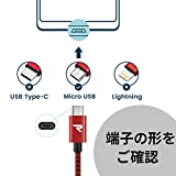 Rampow Micro USB ケーブル【1M/2本組/保証付き/赤】 2.4A急速充電ケーブル 高速データ転送 7000+回の曲折テスト 高耐久編組ナイロンケーブル Android スマホ 充電ケーブル マイクロusbケーブル 画像