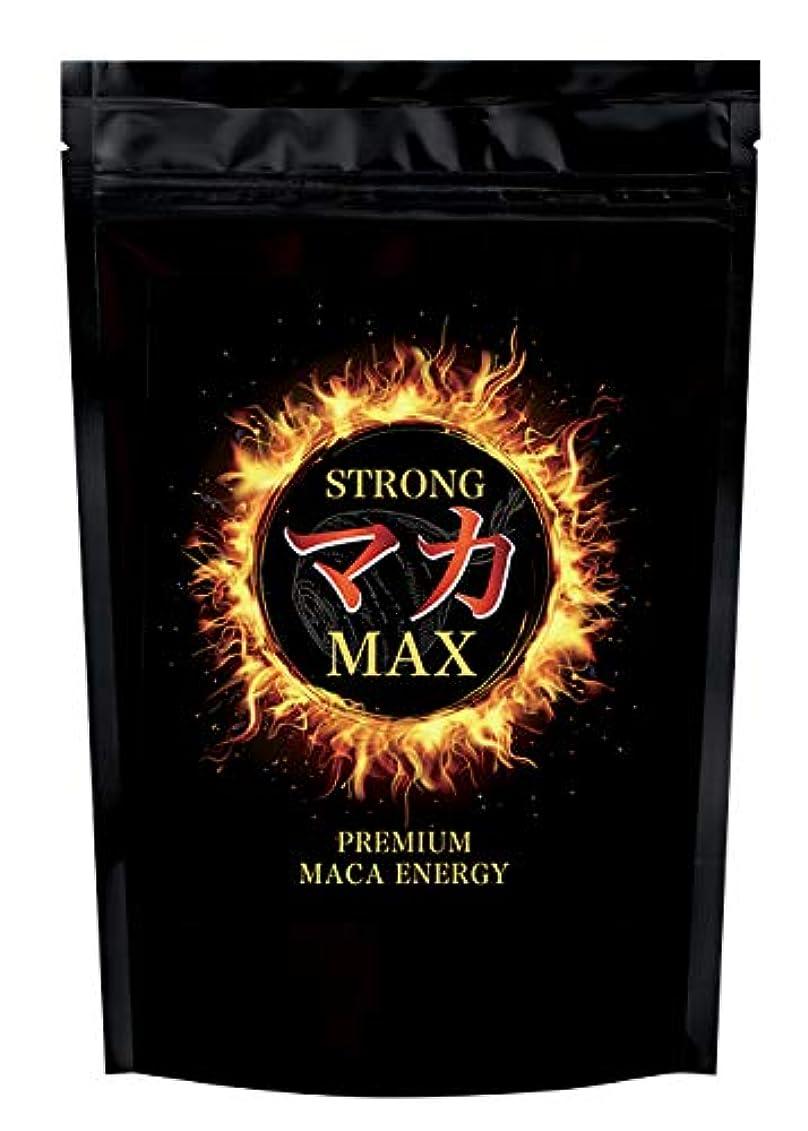 専門用語環境警告STRONG マカ MAX マカ 高麗人参 亜鉛 牡蠣エキス 山芋粉 ビタミンE 米麹