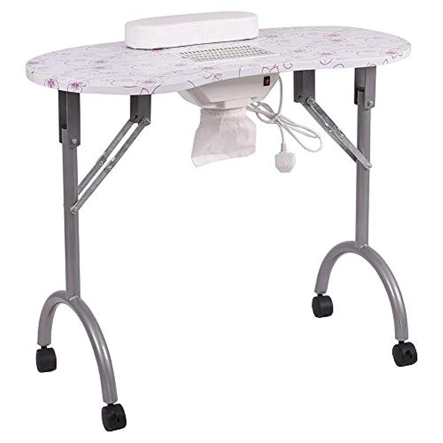 限界ロッド霜ネイルテーブル折りたたみ式ポータブルマニキュアテーブルベントマニキュアワークステーションネイルデスクサロンスパネイル掃除機andbag