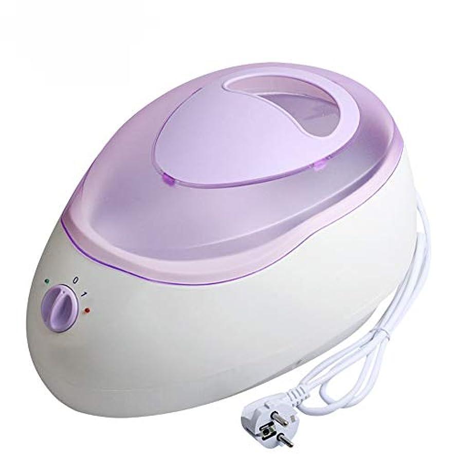 接触地震無視する2.3 Lパラフィンヒーター療法バスワックスポットウォーマービューティーサロンスパ美容器機スキンケアツールワックスヒーター,紫色