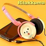 リラックマ♪ステレオヘッドフォン(コリラックマ)FR-51001