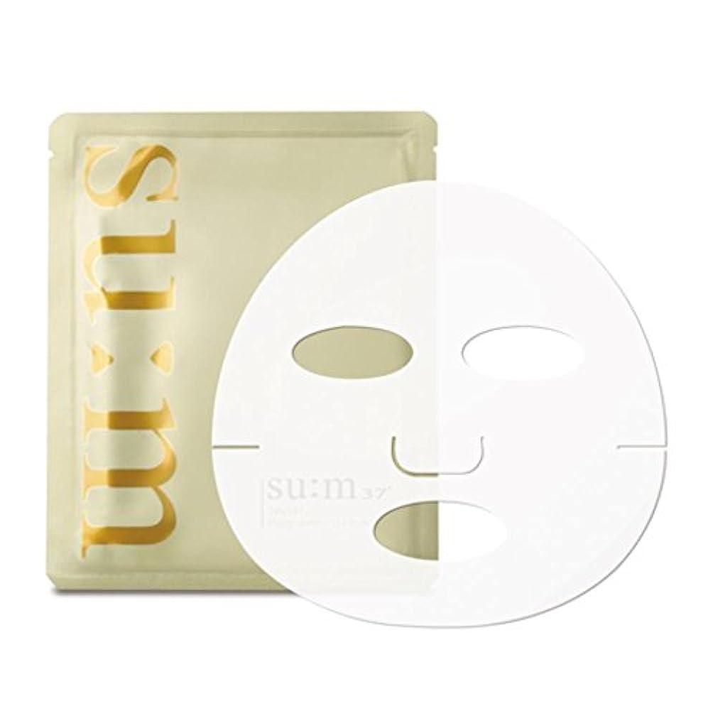 故障中幽霊焼く韓国コスメ [SUM37?スム37] シークレットプログラミングマスク27g×8枚セット(シートマスク) LG 生活健康 正規品