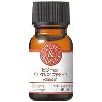 チューンメーカーズ EGF(ヒトオリゴペプチド-1配合エッセンス 10ml 原液美容液