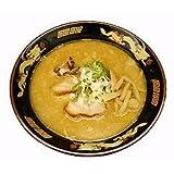 札幌ラーメン桑名(味噌) 2食入【超人気ご当地ラーメン】