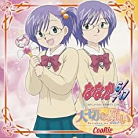 TAISETSU NA NEGAI by COORIE (2003-02-26)