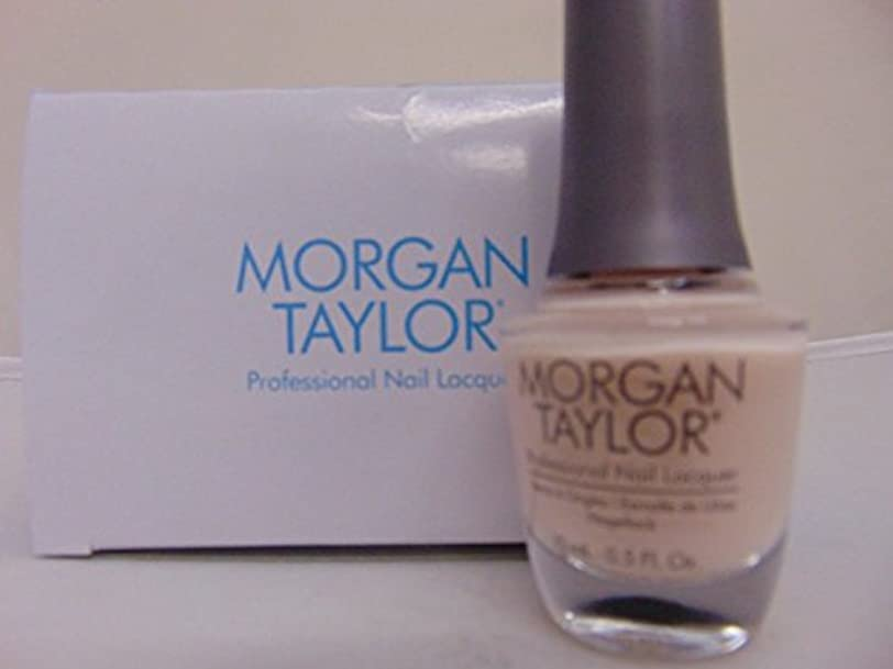 真面目な未亡人不快なMorgan Taylor - Professional Nail Lacquer - Simply Irresistible - 15 mL / 0.5oz
