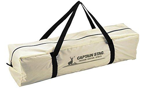 CAPTAINSTAG(キャプテンスタッグ)『CSクラシックスワンポールテントオクタゴン460UV』