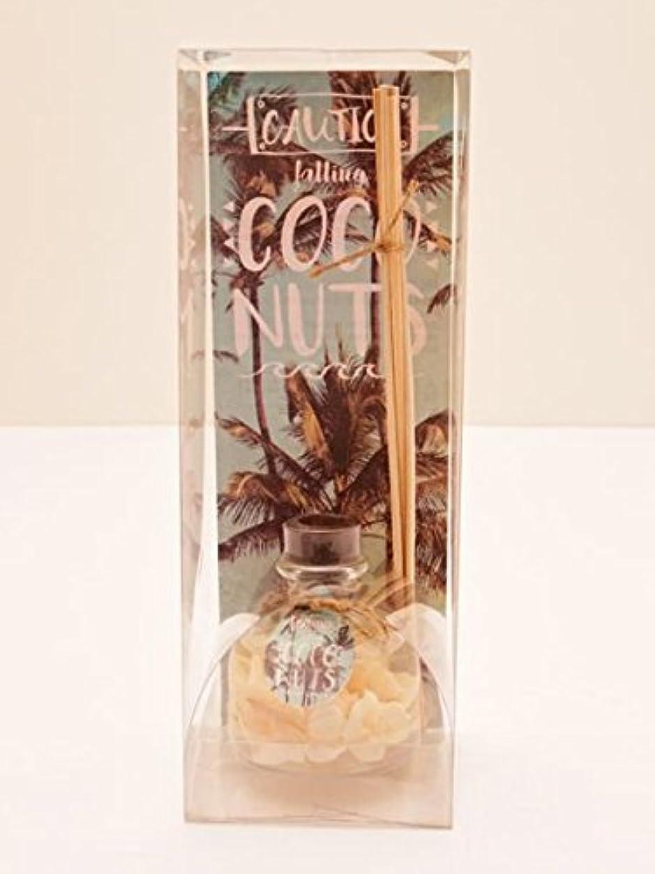 ペリスコープびっくりはぁ【COCONUT】ハワイアン シェル入り ディフューザー*ハワイ雑貨 ハワイ 消臭剤 芳香剤 アロマ ココナッツ ハワイの香り 海の香り 西海岸 カリフォルニア ハワイアン インテリア プルメリア