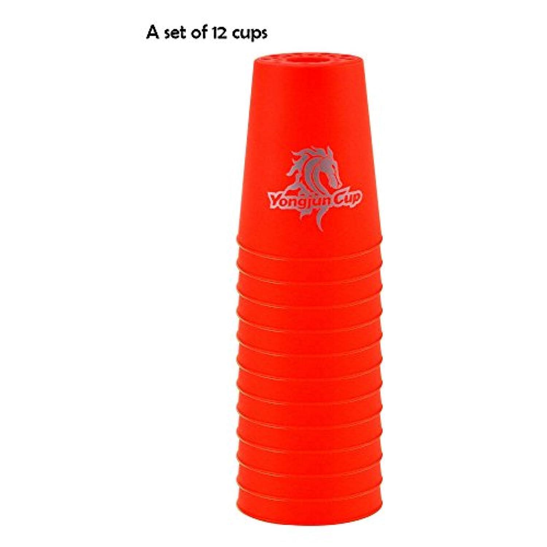 PAWACAスポーツStacking Set with Aspirail、強化Cup唇、向上hand-eye調整とQuickness , Perfect Gift for Kids 標準 6025779715447