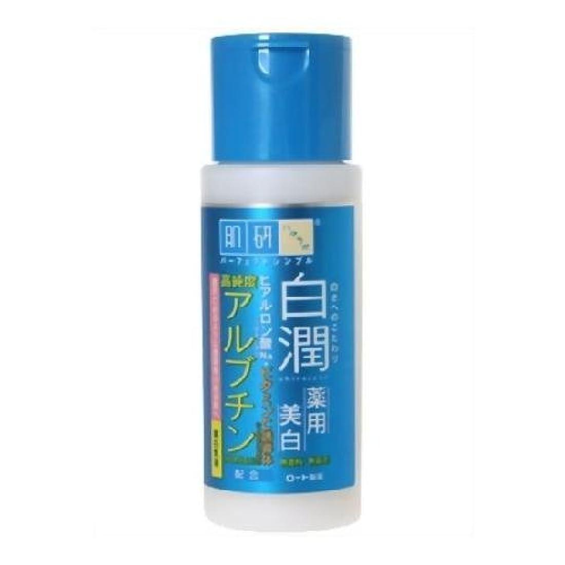 可決つぼみ極めて肌研白潤薬用美白乳液 140ml